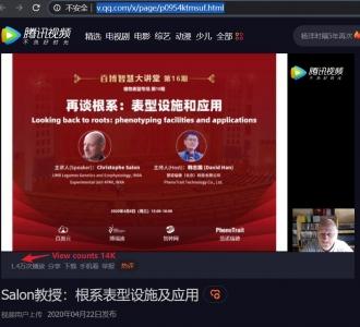 Le phénotypage Haut Débit présenté à une très large audience à la Chine