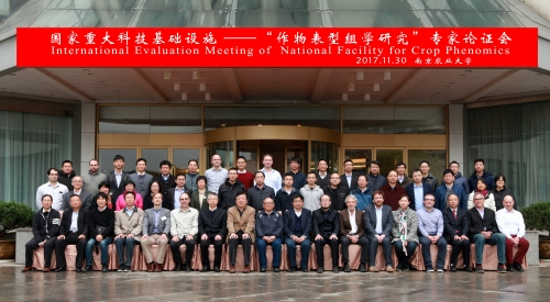 International Evaluation Meeting of National Facility for Crop Phenomics